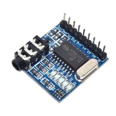 Robot DTMF MT8870 Voice decoding Module Phone Module