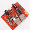 5V WIRELESS BLUETOOTH AUDIO RECEIVER BOARD MODULE